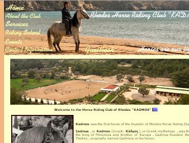 Kadmos horse riding club