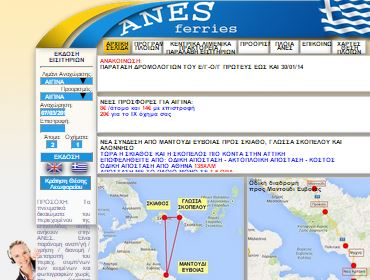 ANES Ferries - Intranet, CRM, ERP, Stock management