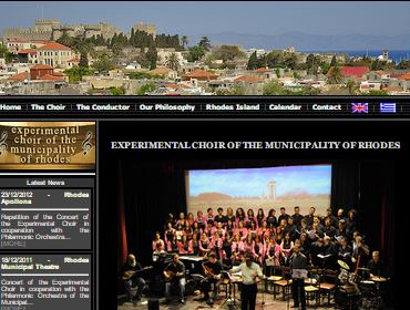 Experimental Choir of the Municipality of Rhodes, Non profit